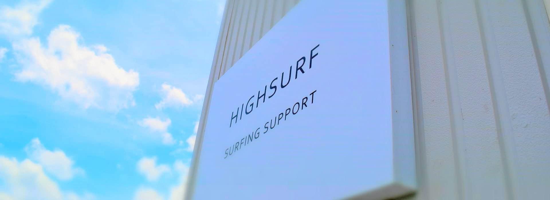 宮崎でサーフィン!サーフショップHIGHSURF